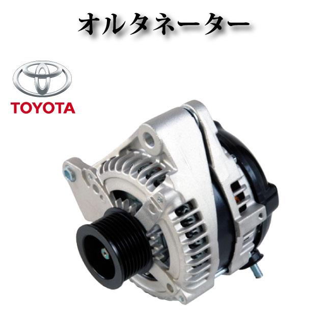 エンジン, スターターモーター  27060-50310104210-3990 UZS186 UZS187 UZS207