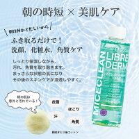 しっとり保湿!肌バリアを守るDEFAVITリッチクリーム(50ml)【リブレダーム】子供にも使える顔や全身に使える冬の保湿クリーム