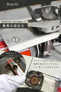 ZENCampsイワタニジュニアバーナー現行モデル[CB-JCB]専用遮熱板簡単装着しっかり固定シングルバーナー