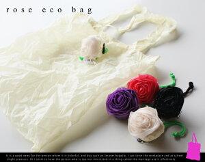 Rose Bag /ローズバッグROLF(ロルフ) Floyd(フロイド)エコバッグ ecobag バラ ばら 薔薇 ショルダーバッグ 【あす楽対応_東海】