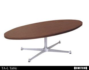 SWITCH(スウィッチ)TA-LTableテーブル