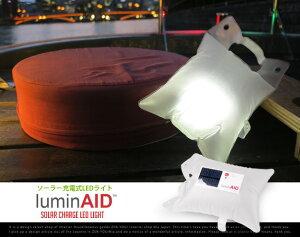 太陽電池で使える防水ライトLuminAID / ルミンエイド ソーラー充電式ライト LED ランタン 非常...