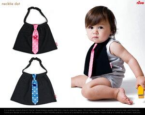 Necktie dot / ネクタイ ドット niva / ニヴァ スタイ よだれかけ 出産祝…