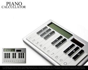 Piano CALCULATOR / ピアノカルキュレイター 電卓 計算機 ピアノ 音楽 To…