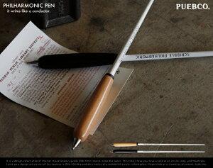 PHILHARMONIC PEN / フィルハーモニックペン PUEBCO プエブコ 指揮者 指揮棒 クラシカル ボール...