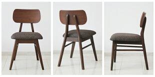 emoChair/エモチェア−ウォールナット.ミッドセンチュリー.椅子イス天然木