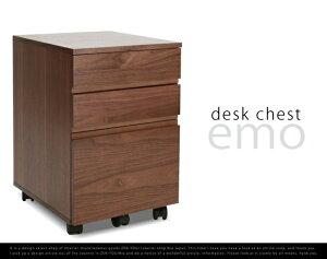 【送料無料】emo Walnut Desk Chest/エモ デスクチェスト ウォールナット.ミッドセンチュリー...