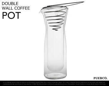 DOUBLE WALL COFFEE POT / ダブルウォール コーヒー ポット 311012 PUEBCO / プエブコ コーヒーメーカー コーヒーポット ガラス ピッチャー 水挿し コーヒー ケメックス 【あす楽対応_東海】