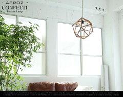CONFETTI Wood pendant light / コンフェッティ APROZCONFETTI Wood pendant light / コンフェ...