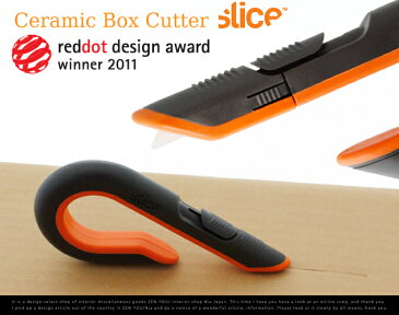 Ceramic Box Cutter / セラミック ボックス カッターslice / スライス Karim Rashid / カリム・ラシッドカッター ダンボール 段ボール 梱包用カッター 出荷 Toms 【あす楽対応_東海】
