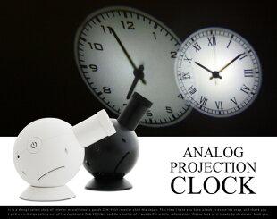 ANALOGPROJECTIONCLOCK/アナログプロジェクションクロックプロジェクター時計LEDCLOCK光時計ローマ数字アラビア数字DETAIL【あす楽対応_東海】