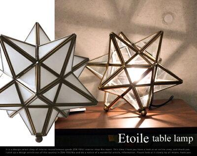 【送料無料】Etoile table lamp  DI CLASSE(ディクラッセ)/エトワール テーブルランプ/星形ラ...
