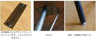 SHINBASUSOLIDBENCH110/シンバスソリッドベンチ110ダイニングチェアー椅子チェアベンチアイアンチェアウォールナットミッドセンチュリーwoodsteelBIMAKESビメイクス【代引不可】