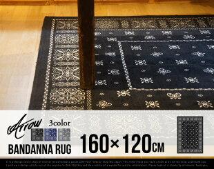 【200×200cm】ArrowBandannaRugLLsize/アローバンダナラグLサイズ正方形バンダナラグ絨毯カーペットホットカーペット対応カーペットバンダナ柄bandanaDETAIL
