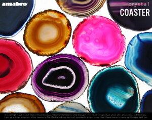 Crystal Coaster / クリスタル コースターamabro アマブロ天然石 ストーン 瑪瑙 めのう メノウ 石 【あす楽対応_東海】