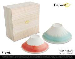 【Him (大)Her (小) Set】 FUJIWAN フジワン Floyd/フロイド お茶碗 ご飯 茶碗 茶わん 富士...