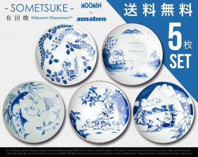 送料無料【 MOOMIN × amabro 5枚セット 】 SOMETSUKE / ソメツケ 5set amabro アマブロ MOOMIN...