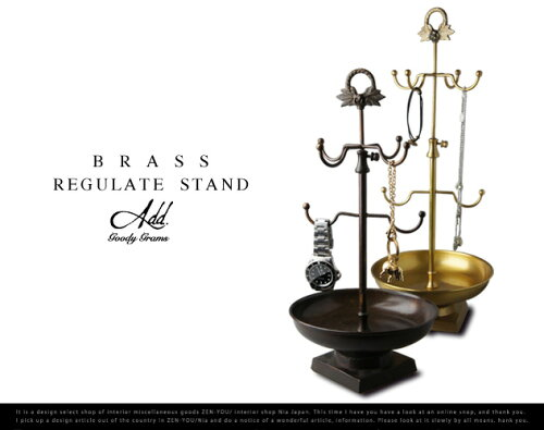 REGULATE STAND / レギュレイトスタンド Goody Grams Add グッディグラムスアド ACCESSORY STAND ...