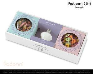 形も色も文句なしのカラフルでかわいいパスタ。【Padonni / パドンニ】Smart Gift(PN-001)/ ...