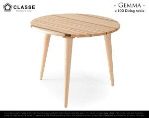 Gemma φ100cm Dining Table/ ジェンマ 丸形 100 ダイニングテーブ…