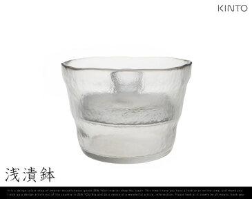 浅漬鉢 【Lsize】 / Lサイズ KINTO / キントー つけもの 石 漬物 鉢 ソーダガラス ガラス kinto PICKLES POT ピクルス ポット【あす楽対応_東海】