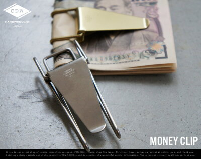 Money Clip / マネー クリップ CANDY DESIGN & WORKS キャンディ デザイン&ワークス 財布 真鍮...