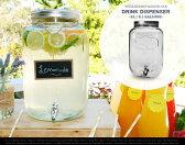 【8リットル】Yorkshire Mason Jar Drink Dispenser / ヨークシャーメイソンジャードリンクディスペンサー メイソン ジャー レモネード サングリア ジャグ アウトドアDETAIL【あす楽対応_東海】