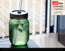 Rednek Sippers Glass [ GREEN ] (約480ml) / レッドネック シッパー グラス グリーン Carson...
