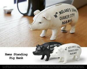 Hams Standing Pig Bank / ハムズ スタンディング ピッグ バンク detail / ディテール 貯金箱 貯金 pig ピッグバンク 豚 オブジェ 動物 【あす楽対応_東海】