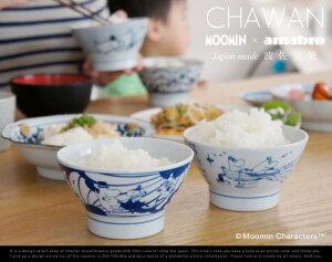 【 MOOMIN × amabro 】 SOMETSUKE CHAWAN / 染付け 茶碗 a…