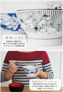【MOOMIN×amabro】CAWAN/茶碗amabroアマブロMOOMINムーミンお茶碗飯椀ご飯北欧食器皿陶器和食器【あす楽対応_東海】