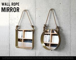 Wall Rope Mirror / ウォールロープ ミラー 置き型ミラー 壁掛けミラー アイアン アンティーク ブラス 鏡 DETAIL 【あす楽対応_東海】
