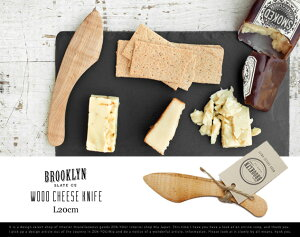 Wood Cheese Knife / ウッドチーズナイフ Brooklyn Slate ブルックリン スレートチーズ 木製 ナイフ メイプル 【あす楽対応_東海】