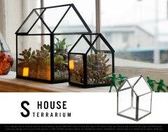 【 SMALL 】 House Terrarium / スモール ハウス テラリウム ショーケース ガラスケース プラン...