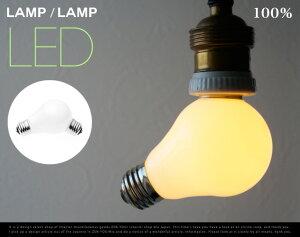 Lamp/Lamp LED / ランプランプ LED100% 電球 照明 LAMP ランプ ラ…