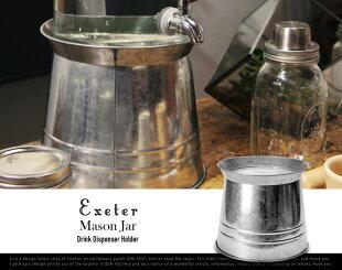 【ホルダーのみ】ExeterMasonJarDrinkDispenserHolder/エクセターメイソンジャードリンクディスペンサーホルダーレモネードサングリアジャグアウトドアDETAIL【あす楽対応_東海】