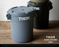 """THORRoundContainer""""23L""""/ソーラウンドコンテナワイヤーTrustトラストゴミ箱ごみダストボックスプランターカバーランドリーボックス"""