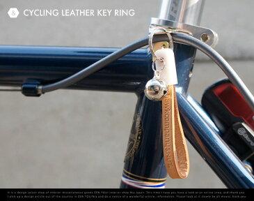 CYCLING LEATHER KEY RING / サイクリング レザー キーリング &NUT アンドナット W0.8cm × L7.5cm 自転車の鍵 キーホルダー 姫路レザー Hawk Company