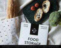 FOODSTORAGEBAGフードストレージバッグFormaticumフォルマティクム10枚入り食品保存バックtoms