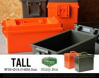 【Tall】UtilityBoxトールユーティリティーボックスHAYESTOOLINGANDPLASTICSヘイズツーリングアンドプラスチックUSAアメリカ製アーモボックス弾薬箱工具箱DETAIL