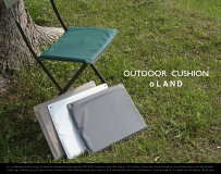 OUTDOORCUSHION/アウトドアクッションoLANDオーランドシートクッション座布団アウトドアチェアパッド野外使用可能ビニール製