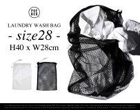[W28cm]LAUNDRYWASHBAG/ランドリーウォッシュバッグPUEBCOプエブコ洗濯ネット