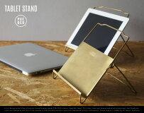 TABLETSTAND/タブレットスタンドPUEBCOプエブコPCスタンドタブレット置き真鍮製