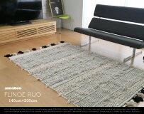 【200×140cm】FLINGERUG/フライングラグフリンジコットンラグ絨毯カーペットホットカーペット対応カーペット