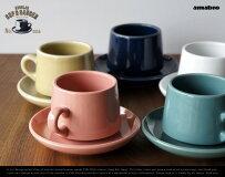 REGULARCUP&SAUCERレギュラーカップアンドソーサーamabroアマブロコーヒーダイナー和食器ビンテージ飲食店