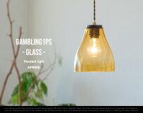 GLASSGAMBLING1PS/ガラスタイプギャンブリング1灯タイプAPROZ/アプロスライト照明ランプAZP-609-CL/AM