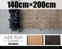 【200×140cm】JUTERUG(Living)/ジュートラグリビングamabroアマブロジュートラグ絨毯カーペット
