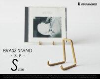 【S】BRASSSTAND(CDサイズ)/ブラススタンドSサイズinstrumentalインストゥルメンタルスマートフォンスマホメニュー真鍮スタンド