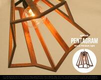 PENTAGRAMPendantlight/ペンタグラムペンダントライトAPROZ/アプロス五光星スター星形AZP-619-BR/NA