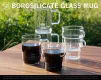 BOROSILICATEGLASSMUG/ボロシリケイトグラスマグPUEBCO/プエブコ耐熱ガラスグラスマグカフェホットドリンク対応